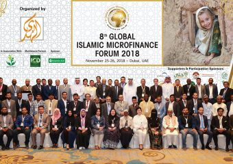 8th Global Islamic Microfinance Forum