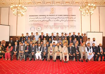 International conference on Islamic Banking and finance in Afghanistan