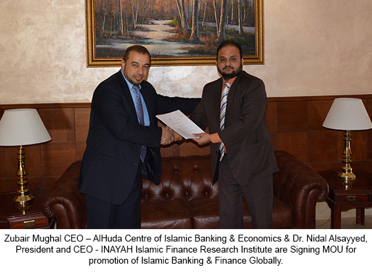 Two Research & Training Giants of Islamic Banking & Finance signed Agreement