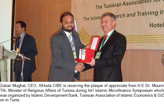 Zubair Mughal, CEO, AlHuda CIBE is receiving the plaque of appreciate from H.E Dr. Mounir Tlili, Minister of Religious Affairs of Tunisia during Int'l Islamic Microfinance Symposium which was organized by Islamic Development Bank, Tunisian Association of Islamic Economics & GIZ on in Tunis.