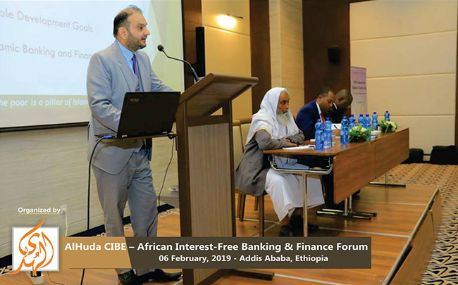 African Interest-Free Banking and Finance Forum Inaugurated in Addis Ababa, Ethiopia
