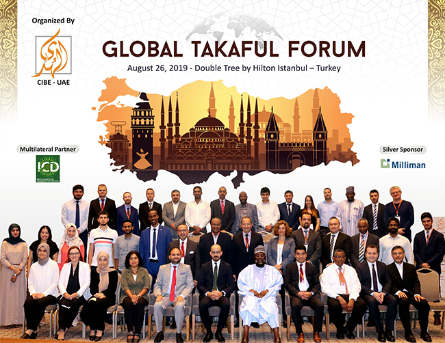 Takaful should be at Forefront of Islamic Finance Industry
