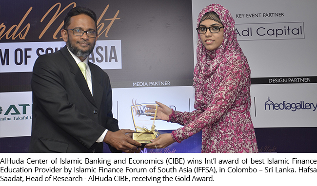 AlHuda Center of Islamic Banking and Economics (CIBE) wins Int'l award of best Islamic Finance Education Provider by Islamic Finance Forum of South Asia (IFFSA), in Colombo – Sri Lanka. Hafsa Saadat, Head of Research - AlHuda CIBE, receiving the Gold Award.