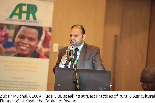 "Zubair Mughal, CEO, AlHuda CIBE speaking at ""Best Practices of Rural & Agricultural Financing"" at Kigali, the Capital of Rwanda."