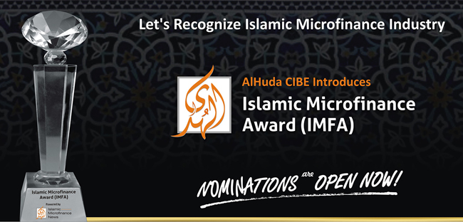 AlHuda CIBE launched Islamic Microfinance Awards (IMFA)