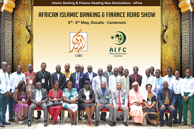 AlHuda CIBE organized an African Islamic Finance road show in Cameroon. Central Africa is a new market for Islamic Banking