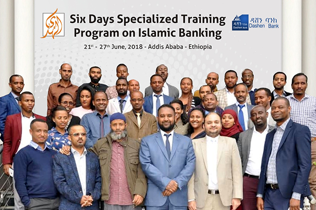 Islamic Banking is Rapidly Growing Industry in Ethiopia, Zubair Mughal