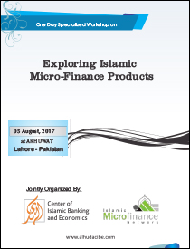 Exploring Islamic Micro-Finance Products on 05 August, 2017 at AKHUWAT Lahore - Pakistan